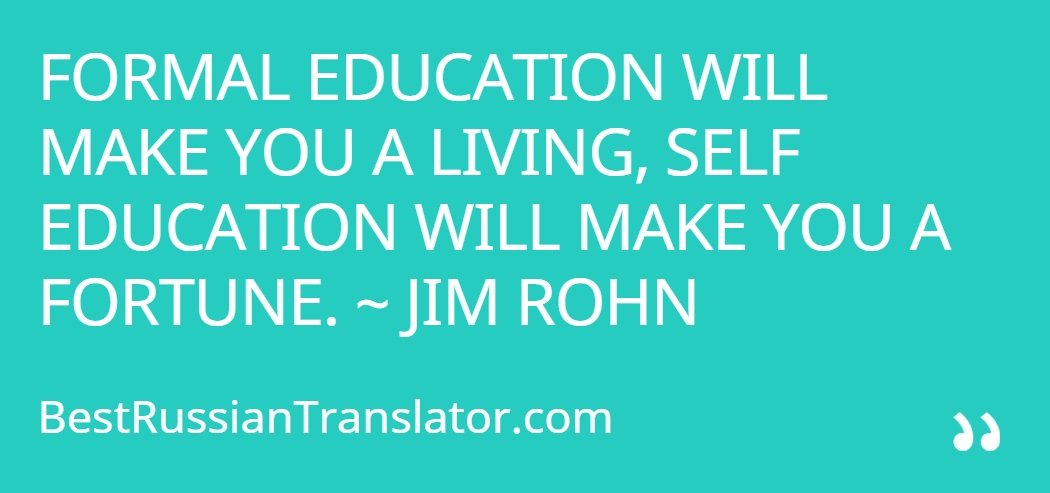Self-Education Jim Rohn